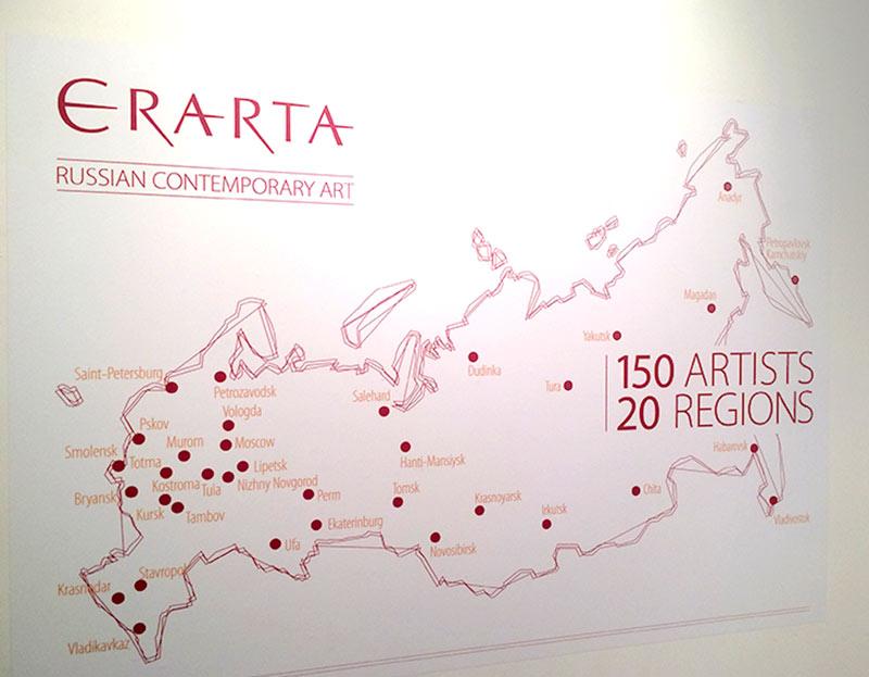 Erarta map